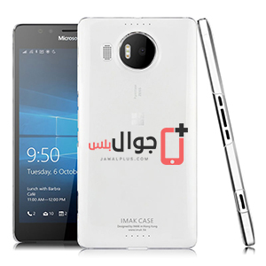Price and specifications of Microsoft Lumia 950 Dual SIM