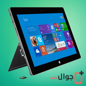 Price and specifications of Microsoft Surface 2